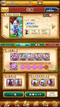 最終値下げ!剣姫最強アカウント!セイレーン、九尾、ゼウスII、ゲヘナ|剣と魔法のログレス