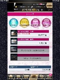 アイカブアカウント 枠12800 ダイヤ6800 総資産約8000億YL|AiKaBu 公式アイドル株式市場(アイカブ)