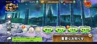 プレラン15 引退アカウント(iOS版) 未所持7体|聖闘士星矢ゾディアックブレイブ
