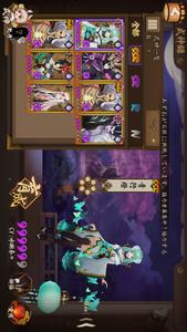 紫烙紅|陰陽師