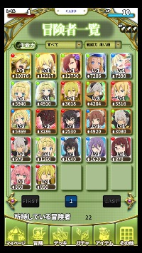 SSR×3 リセマラ|異世界魔王と召喚少女 X Reverie