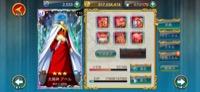 レベル111、強キャラ多数!|聖闘士星矢ゾディアックブレイブ