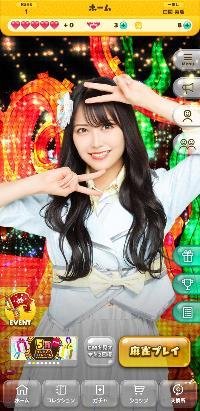 白間美瑠|NMB48の麻雀てっぺんとったんで!