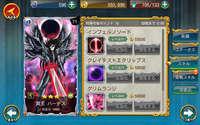 聖闘士星矢ゾディアックアカウント|聖闘士星矢ゾディアックブレイブ