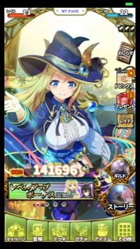SSR3枚 戦力14万|異世界魔王と召喚少女 X Reverie