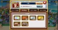 チップ1億1000万|東京カジノプロジェクト