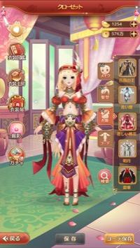UR4 課金6万ほど|謀りの姫Pocket(たばポケ)