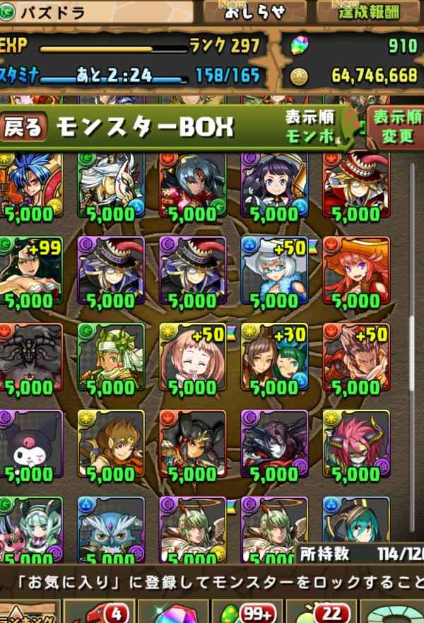 B58fdcf6 bf89 4744 b0a1 5bbe3e82c109