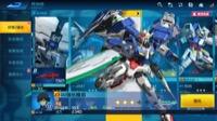 敢达争锋对决 中国EXVSアプリ 最強00ガンダムアカウント|SDガンダム Gジェネレーション フロンティア
