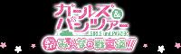 Android専用 虹こいん石43000個      初期アカウント|ガルパン あつまれ!みんなの戦車道