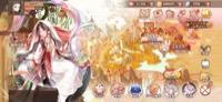 引退アカウント、幻晶石5800個、霊火1300、霊隊再生器500|フードファンタジー(FoodFantasy)