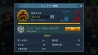 WWB廃課金(割引きできます)|World War Battleship(WWB)