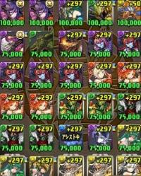 パズドラ RX ゼラ ゼータ|パズドラ(パズル&ドラゴンズ)