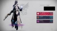 Destiny2 PC版アカウント(blizzardアカウント)|Destiny2