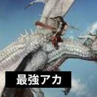 ○エローラ○イカロスオンライン○レンジャー|イカロスオンライン