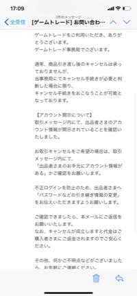 yos55さんへ 夢色キャスト