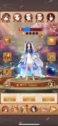たばポケ 引退データ|謀りの姫Pocket(たばポケ)