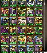 rank989 ゼータ3、衛宮士郎、ライザー2、闇メタ|パズドラ(パズル&ドラゴンズ)