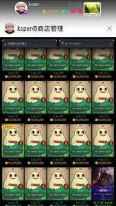 マビノギデュエル ランク89 カード所持数4000枚超|マビノギデュエル