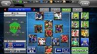 iOS|ワールドサッカーコレクションS