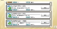 アイドルマスターSideM (Mステ) 引退に伴い|アイドルマスターSideM(サイドエム)
