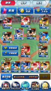 ゆーき|プロ野球バーサス