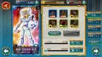 聖闘士星矢ゾディアックブレイブ 太陽神アベル|聖闘士星矢ゾディアックブレイブ