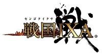 戦国IXA ワールド8 200万銅銭 入札上限 (特~20万 序/上~3万) 戦国IXA