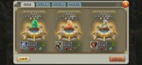 三国天武 福の神武将3体、レベル140、星7武将レベルMAX|三国天武