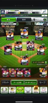 山ちゃん|劇的采配プロ野球リバーサル(劇プロ)