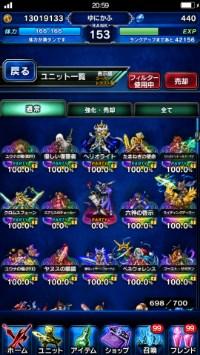 引退アカ  総課金約50万円|FFBE