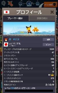 🉐7000階ダイヤ5000↑|タップタイタン2(Tap Titans2)