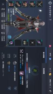 リネージュ2 Lv.57 ブレードダンサー UR武器 |リネージュ2