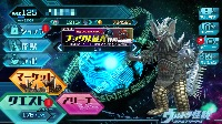ランク125、☆6怪獣18体、課金額30万円程度|ウルトラ怪獣バトルブリーダーズ