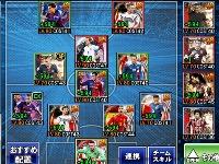 ワサコレs  |ワールドサッカーコレクションS