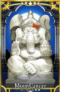 石760 ガネーシャ 大いなる石像神 ラクシュミー|FGO