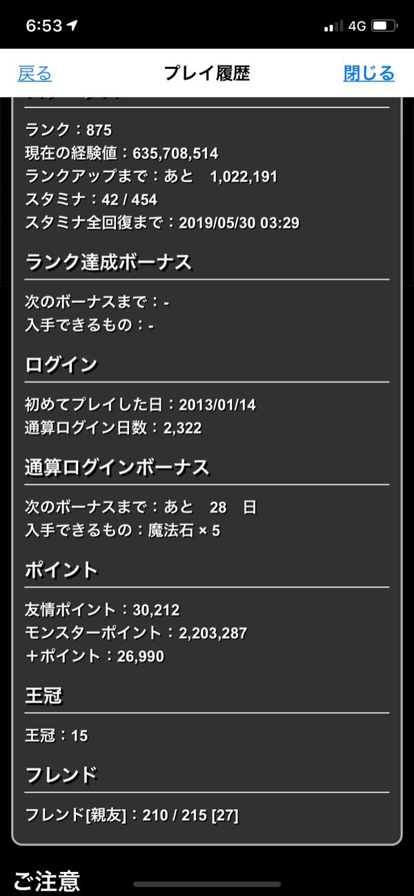 D97802f9 ac0c 43f3 9d62 62280a89b8f5