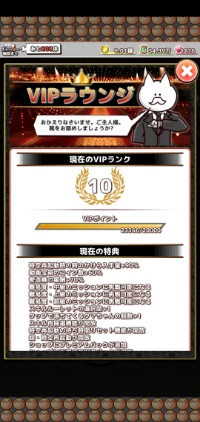VIP10 星★4多数 星★4アーティファクト多数 揃ってます。|君の目的はボクを殺すこと3(ボク殺3)