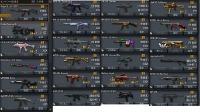 AVA引退課金アカウント|Alliance of Valiant Arms(AVA)
