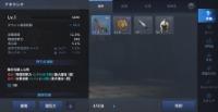 T6武器 アタランテ (グウェン専用武器)|エルクロニクル(エルクロ)