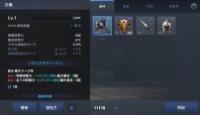 T6武器 正義 (カウル専用武器)|エルクロニクル(エルクロ)