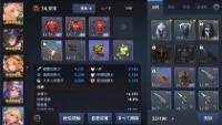 ディーン、グレイスT6武器あり クリスタル1500以上 戦闘力12万↑|エルクロニクル(エルクロ)