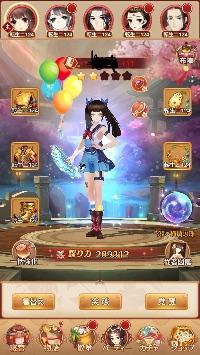引退済みアカウント 謀りの姫Pocket(たばポケ)
