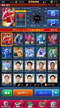 興梠|Jリーグクラブチャンピオンシップ(Jクラ)