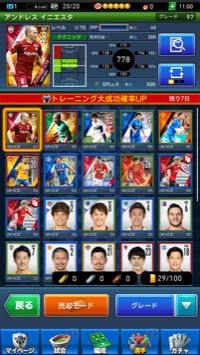 イニエスタ|Jリーグクラブチャンピオンシップ(Jクラ)