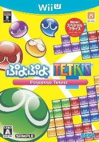 ぷよぷよテトリス スペシャルプライス - Wii U |ハイスペ(HIGH SPEC)