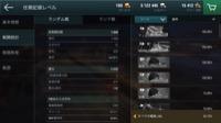 wowsbアカウント World of Warships Blitz(WoWS Blitz)