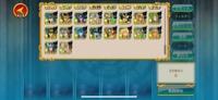 ユーザーレベル115、闘技場グラコロ踏破済みアカウント|聖闘士星矢ゾディアックブレイブ