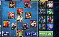 チームパワー17万5千 iOS|ワールドサッカーコレクションS