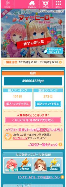 0797b195 2029 4ba0 b847 79ea4532ed52